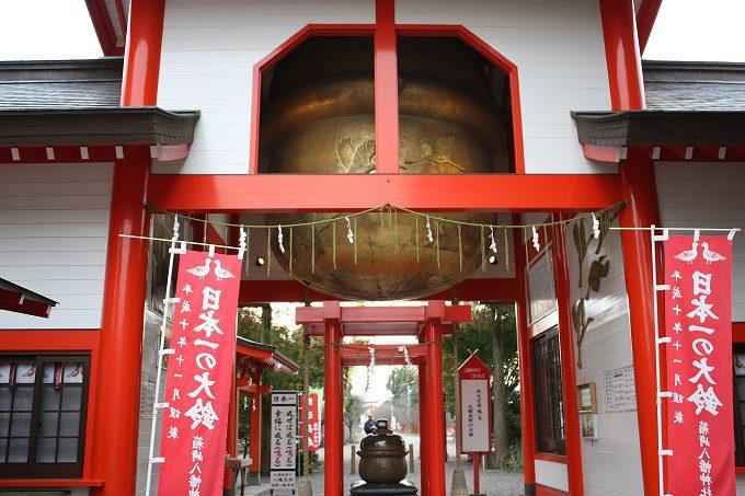箱崎八幡神社の神門
