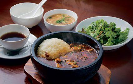 古い記事: 大隅半島グルメ選|冬に食べたいあったか料理/話題のスポットか