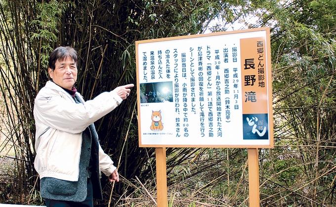長野滝への道に立つ看板