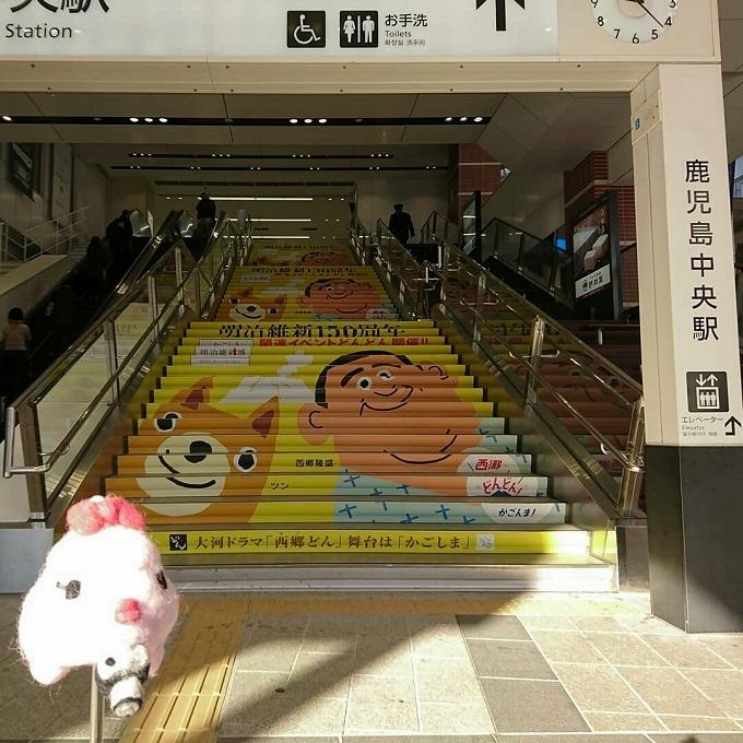 鹿児島中央駅桜島口