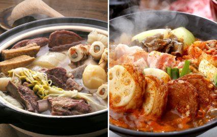 古い記事: 冬に食べたい『あったかレシピ』。おうちごはんは湯気立つメニュ