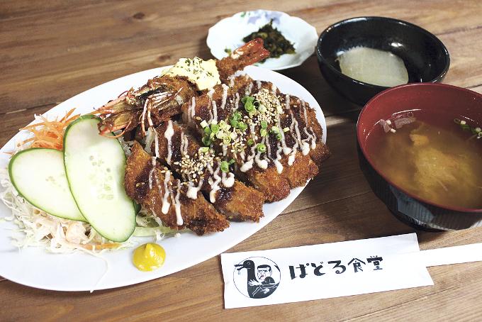 ぱどる食堂「西郷丼」