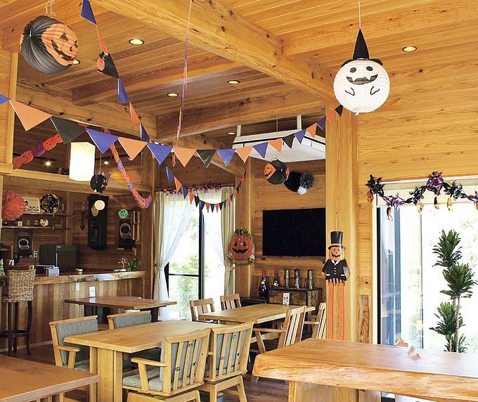 Cafe FUBAKO