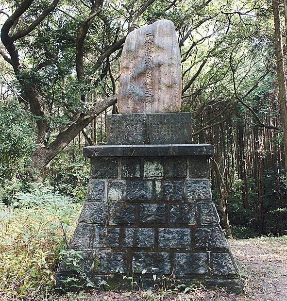 西郷南洲翁来遊の碑(日置市吹上)