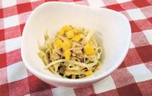 古い記事: ゴボウサラダのゆずこしょう風味 | かごしま旬野菜レシピ