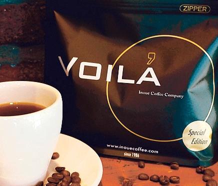 VOILAコーヒー
