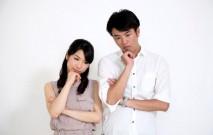 古い記事: 男性が起因の不妊は意外と多いのです