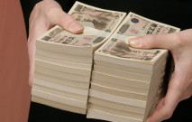 古い記事: 離婚と財産分与の大きな問題 | 弁護士による法律の話