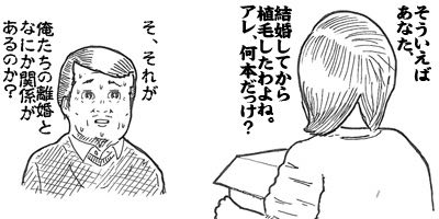 画:弁護士 中村 真