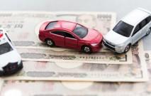 古い記事: 自動車事故の過失割合はどう決まる? | 弁護士による法律の話