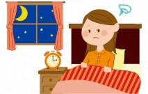 古い記事: 知っていますか?不眠症の原因でもっとも多い理由を