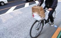 意外と怖い自転車事故