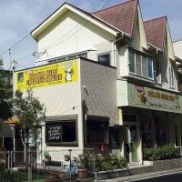 KOOKAKIDS_house