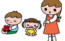 古い記事: 下の子が上の子のおもちゃを欲しがってけんかする… | 子育て