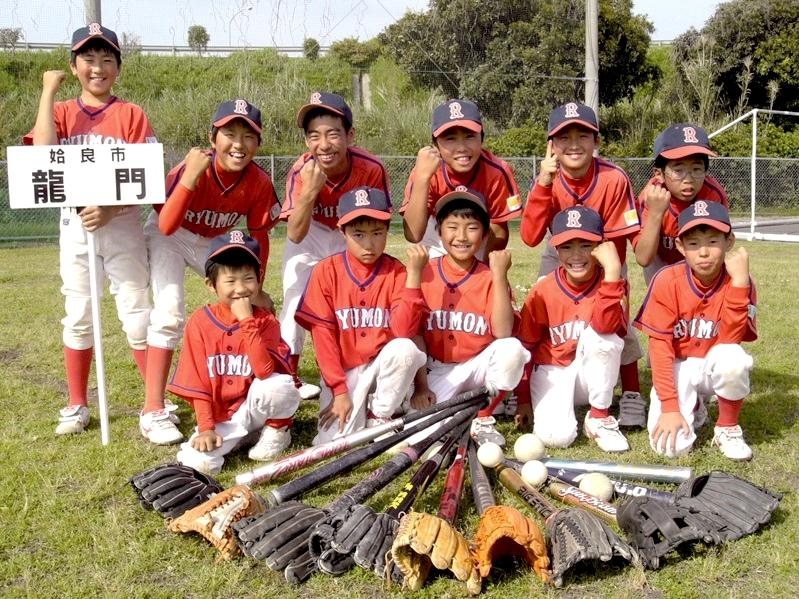 龍門ソフトボールスポーツ少年団