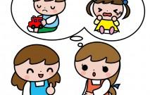古い記事: 我が子同士のけんか。上手な仲裁法は? | 子育て質問箱