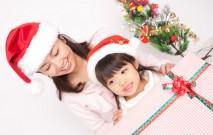 古い記事: 子供へのクリスマスプレゼントの渡し方 | 子育て質問箱