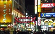 古い記事: ヒラノマリナ ちょっと波乱万丈東京編2 | ついに社会人生活