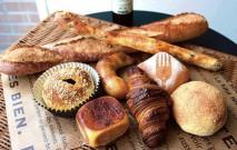 古い記事: ガルデ | 南薩摩の旬を存分に味わえるパン(指宿市湊)