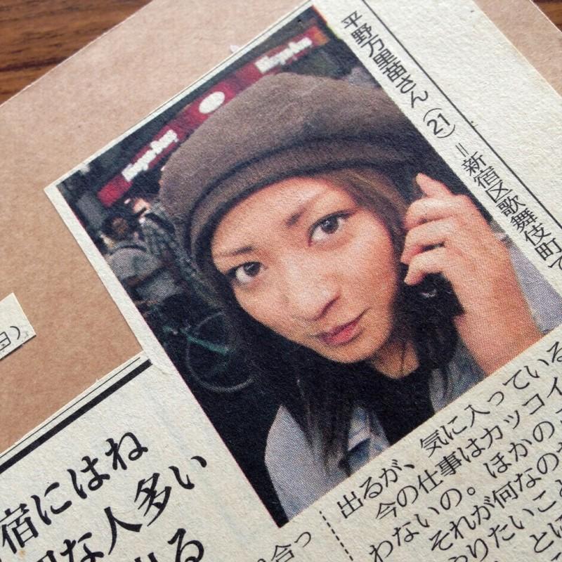 東京新聞より(2002年)