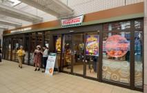 古い記事: クリスピー・クリーム・ドーナツ鹿児島店おすすめ商品ランキング
