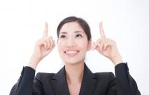 古い記事: 笑いの仮面をかぶっていませんか/心理カウンセラーからのメッセ
