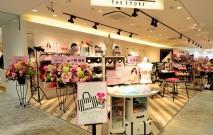 PEACH JOHN THE STORE 鹿児島店