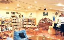 古い記事: 絵ほんカフェ・アルモニ | 絵本やおもちゃがずらり(鹿児島市