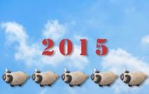 古い記事: 2015年のおすすめカレンダーをPick up!~What調