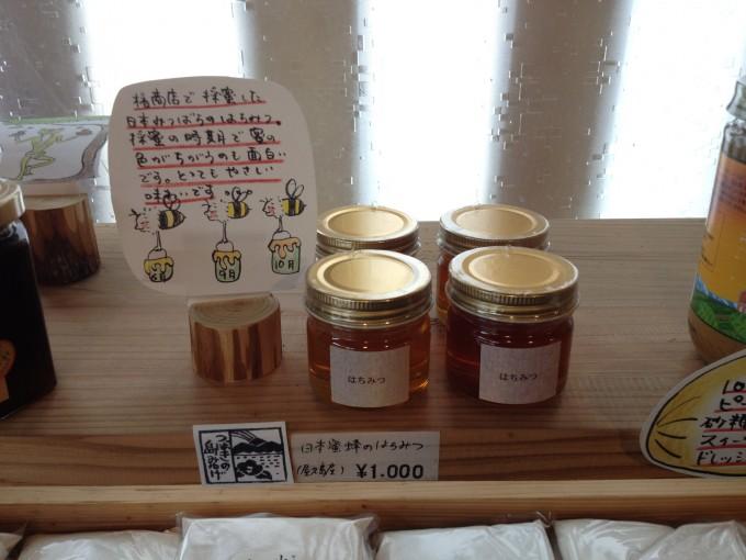 椿商店の店主自ら採取したニホンミツバチの蜂蜜