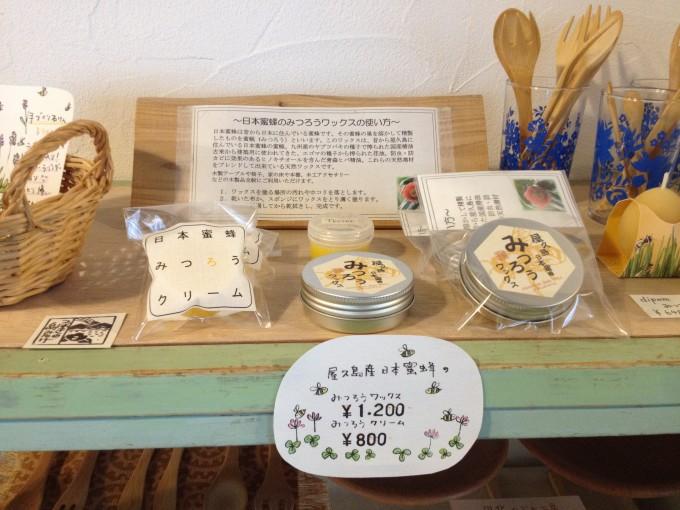 椿商店で売っている蜜蝋やクリーム