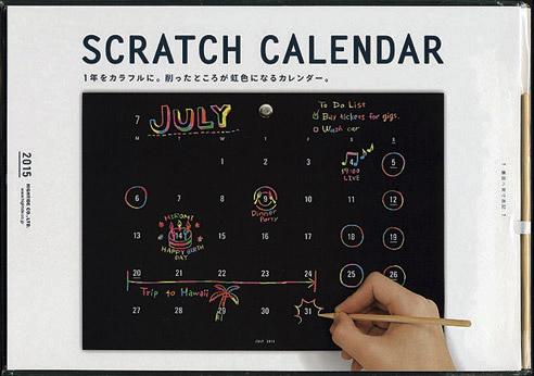 スクラッチ カレンダー
