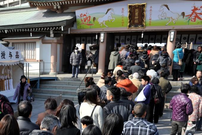 (写真提供:南日本新聞社)