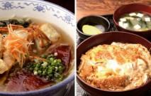 古い記事: カツオの街・枕崎市中心部のグルメ&スポット情報