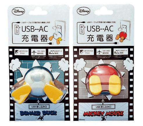 ディズニーキャラクターUSB-AC充電器チャージャーおしりシリーズ