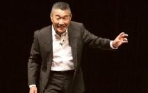 古い記事: 松元 ヒロさん | 自分らしい視点を大事にしてほしい