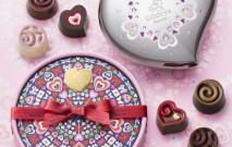 古い記事: ゴディバおすすめのバレンタインプレゼントランキング