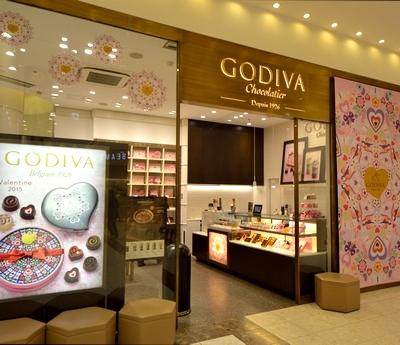 ゴディバ アミュプラザ鹿児島店