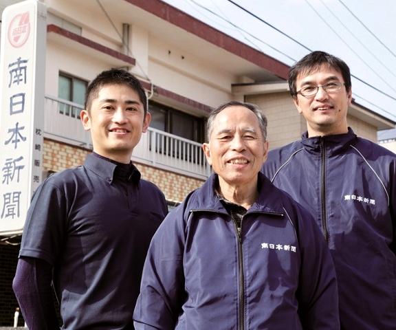 竹迫 隆所長(左)とスタッフ