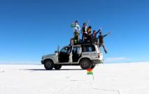 古い記事: ウユニ塩湖はとにかく感動した~編:お気楽主婦の世界一周