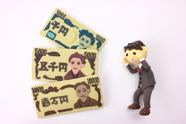 嗚呼~借金が…イメージ