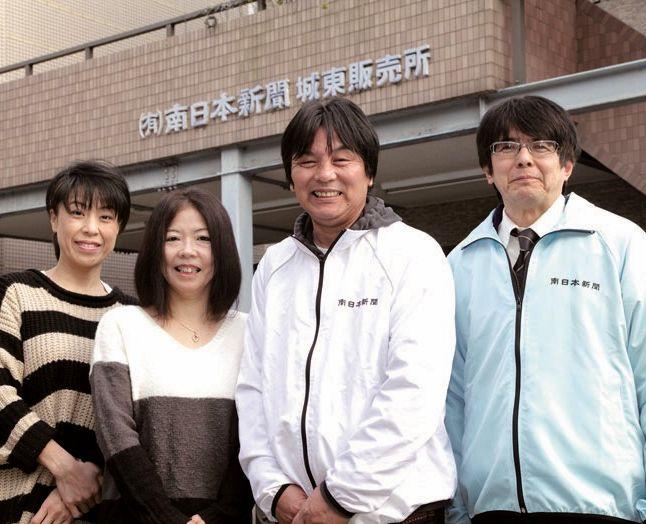 小室雅男所長夫妻(中央)とスタッフ