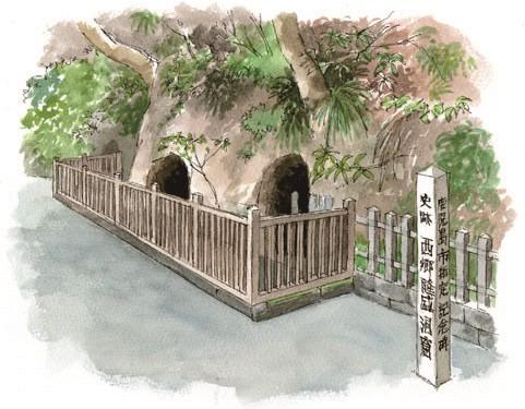 西郷洞窟イラスト
