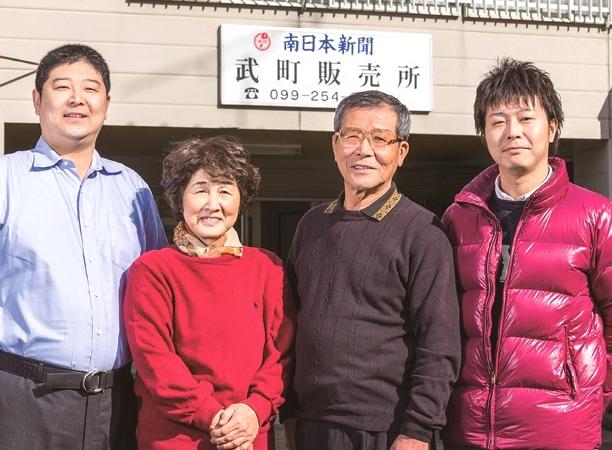 外園寛所長(右から2人目)と家族