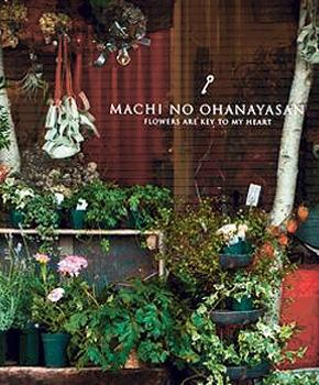 Machi no Ohanayasan(街のお花屋さん)