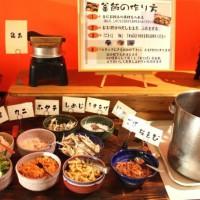 オリジナル釜飯を味わうことができる(休暇村)