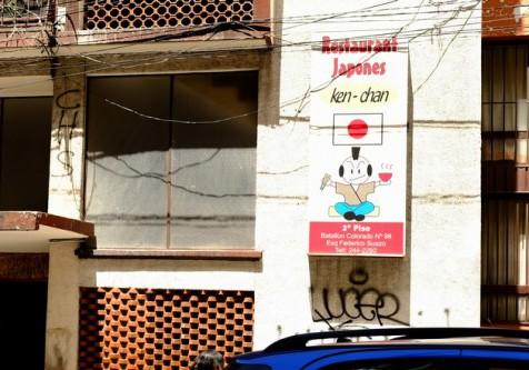 異国の地で発見すると、とにかくうれしい「日本食レストラン」