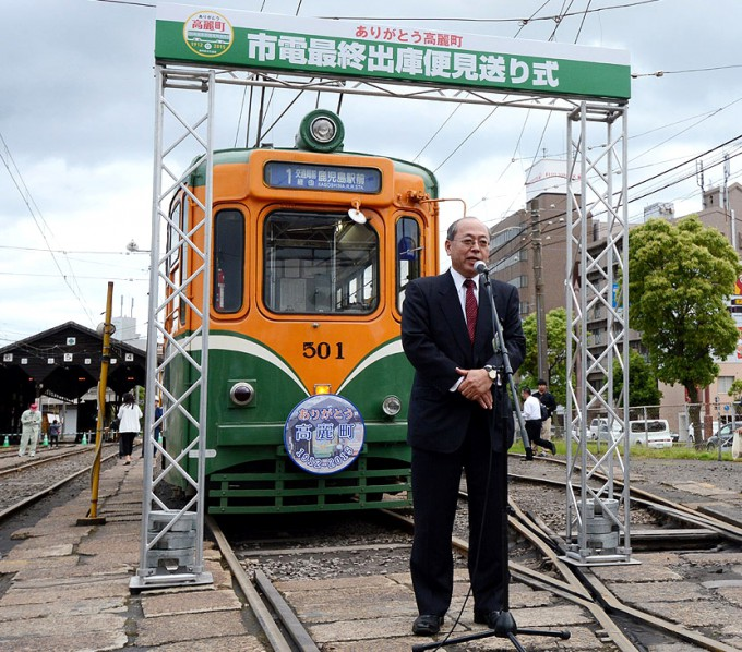 鹿児島市電、最終出庫見送り式