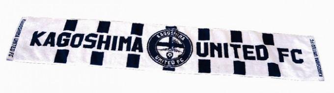 鹿児島ユナイテッドFC マフラータオル