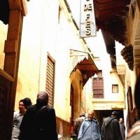 モロッコ・フェズの街並み